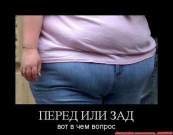 Поражение почек и ожирение