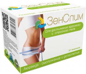 Зенслим - Аюрведический препарат для похуденя