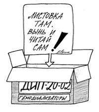 Параметры гемодиализатора