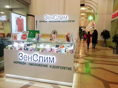 ул. Профсоюзная, д. 129а, ТРЦ «Принц Плаза», 1-й этаж (рядом Рив Гош, Банк Москвы и Аптека Радуга)