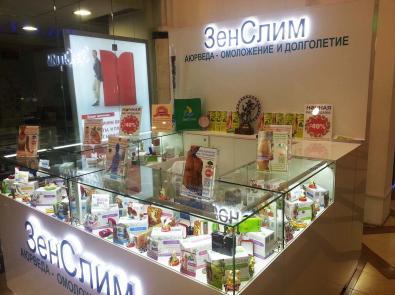 """Фирменный киоск """"зенслим"""" в Москве"""